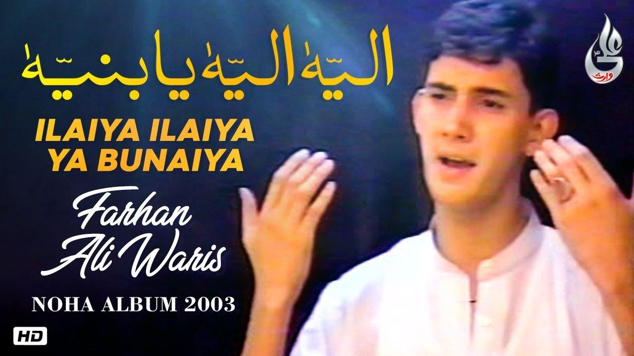 Farhan Ali Waris   ilaiya ilaiya Ya Bunaiya   2003