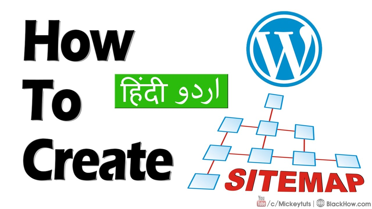 on page seo course how to create wordpress website sitemap urdu