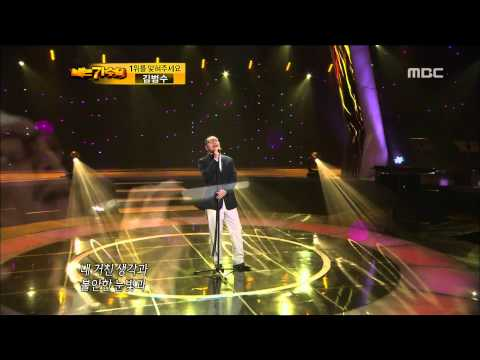 I Am A Singer #25, Yim Jae-beum : For you - 임재범 : 너를 위해