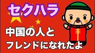 皆さん。こんにちは、こんばんは。 私【ひろこガンバル】ことPSID 【Hiroko_Ganbaru_】 です。 ◇◇◇◇◇◇◇◇◇◇◇◇◇◇◇◇◇◇◇◇◇◇...