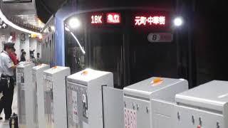横浜高速鉄道Y500系Y515F渋谷駅発車※発車メロディー「ジングルベル」あり