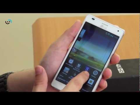 LG Optimus 4X HD Video inceleme