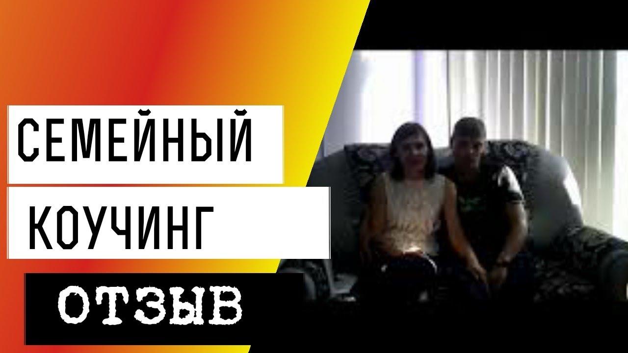 Отзыв Вадима и Елены