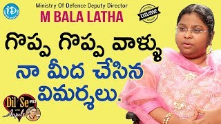 Civils Ranker & Mentor M Bala Latha Exclusive Interview | Dil Se With Anjali #63