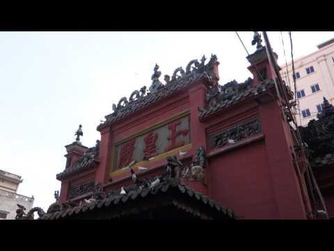 Phuoc Hai Temple Jade Emperor Pagoda (Ho Chi Minh)