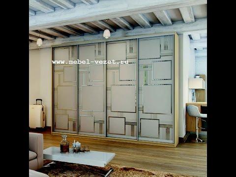2-комнатная квартира с отделкой в новом доме н. - YouTube