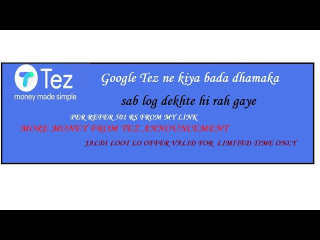 TEZ BIG ANNOUNCEMENT LOOT AND WATCH NOW