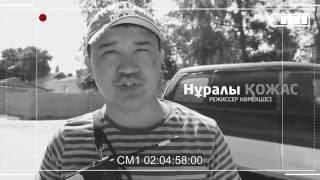 """""""Көке"""" телесериалы туралы арнайы сюжет"""
