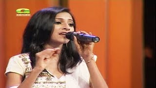 Bhul Kore Jodi | ভুল করে যদি | Liza | Bangla Song | CloseUp1 2008 | Moulik Gan Round