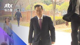 검찰, '국정농단 묵인·불법사찰' 우병우 징역 13년 구형 / JTBC 뉴스룸