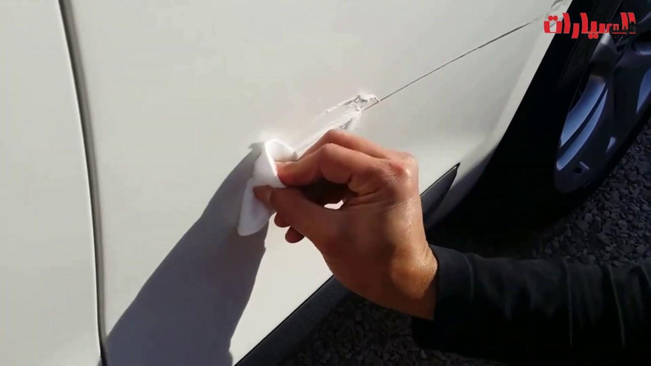 طريقة بسيطة تخل ص من خدوش السيارة بنفسك Youtube