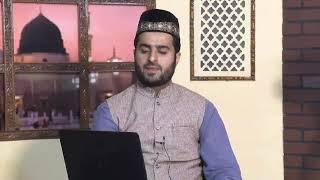 Tajweed-ul-Quran | Class-46