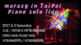 まらしぃ(marasy) Piano Live in 台北