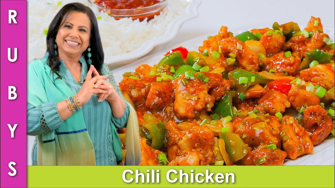 Chili Chicken Zabardast Chinese Dish Recipe In Urdu Hindi Rkk Youtube