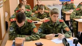 будни кадетского корпуса