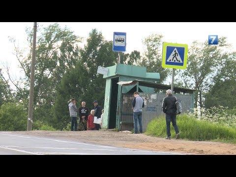В Вологде сокращают автобусный маршрут