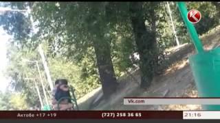 Секс на скамейке в Алматы – видео взорвало интернет