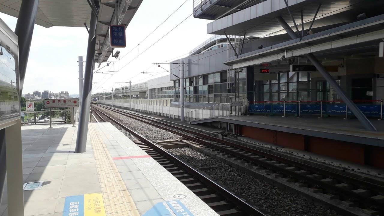 《20200612》2016次區間快(EMU800)大慶進站