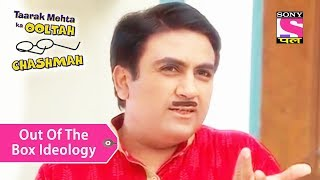 Your Favorite Character | Jetha's Out Of The Box Ideology | Taarak Mehta Ka Ooltah Chashmah