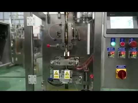 Small Powder VFFS Packing Machine