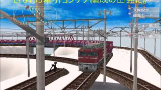 新VRM3★鉄道博物館貨物ステーション企単VRM3大改造2