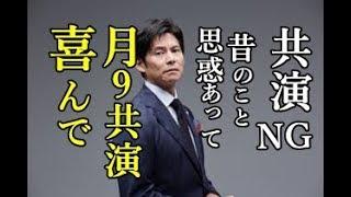 織田裕二と鈴木保奈美、27年たてば様々な事情を抱えながらも共演を果た...