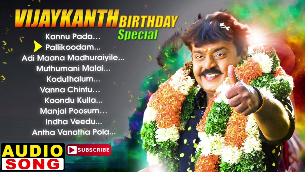 Happy Birthday Vijayakanth