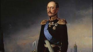 Александр Музафаров. Император Николай I.
