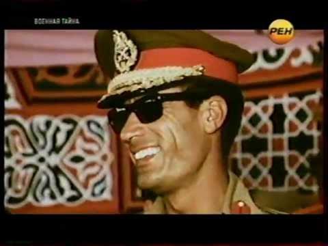 Муаммар Каддафи - тайны тирана.