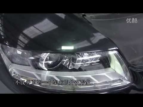 How to replace xenon headlights Audi A6 - YouTube