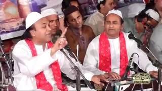Download Sher Ali & Mehr Ali Qawwal - Mera Piya Ghar Aaya MP3 song and Music Video