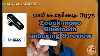 Zoook Bluetooth unboxing amp review TECH WITH SHAMEEL