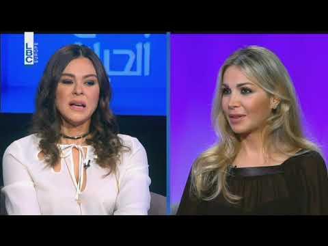 بتحلى الحياة – مسلسل كل الحب كل الغرام الممثلة كارول الحاج
