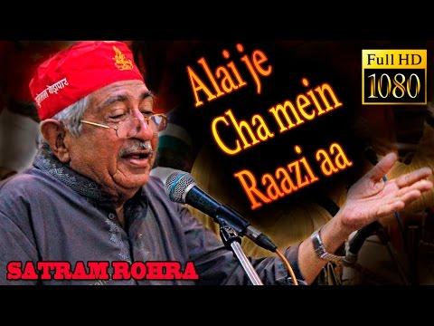 Alai je Cha mein raazi by Satram Rohra