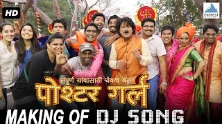 Making of DJ Song - Poshter Girl | Marathi Movies 2016 | Sonalee Kulkarni, Hrushikesh Joshi