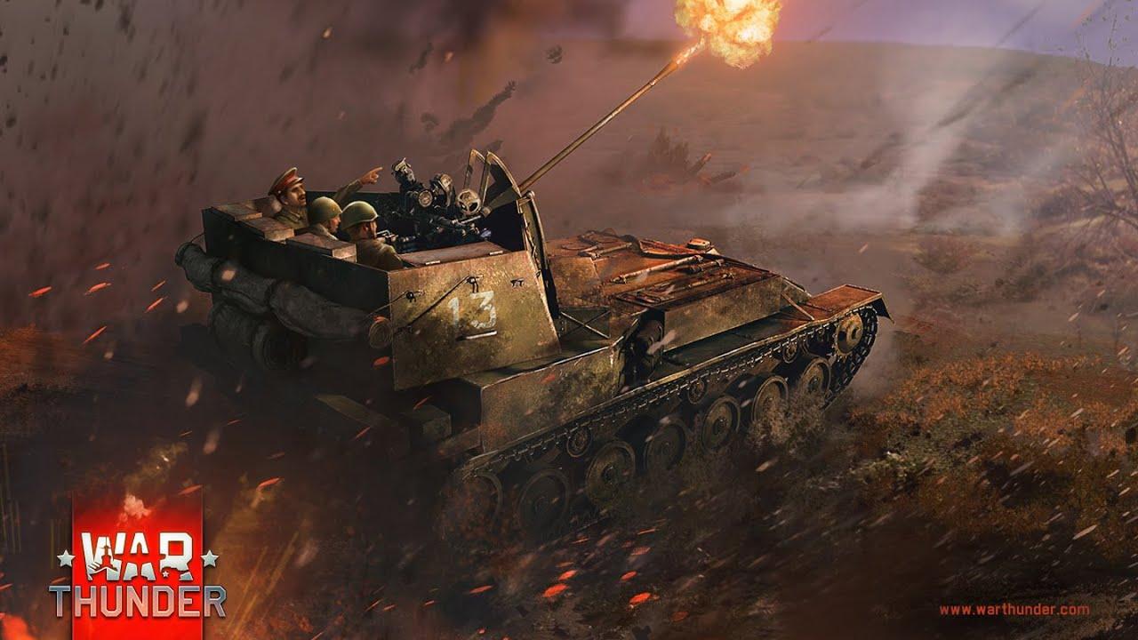 упреждение в war thunder танки