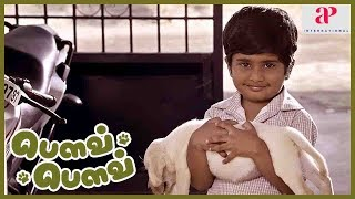 2019 Latest Tamil Movie | Bow Bow Movie Scene | Master Ahaan gets canine as pet | Tejaswi