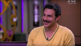 معكم منى الشاذلي | الفنان باسل خياط يروي أغرب قصة حب مر بها وأسباب علاجه النفسي | الحلقة الكاملة