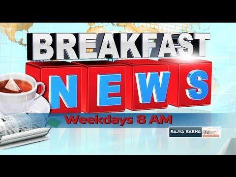 Promo - Breakfast News