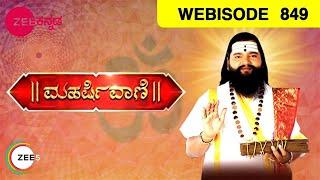 Maharishi Vaani - ಮಹರ್ಷಿ ವಾಣಿ | Devotional Show | Epi 849 | Mar 2, 2017 | #ZeeKannada | Webisode