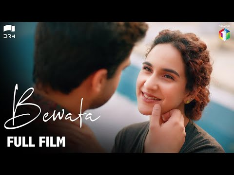 #AnoushayAbbasi's Bewafa | For Every Heartbreak | #NabeelShaukatAli | Full Film | #C1Shorts
