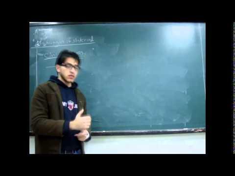 كتاب شرح برنامج سماك المحاسبي Pdf