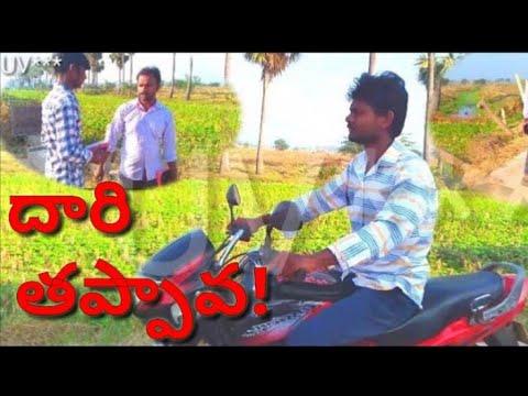 2020 Telugu Christian short film / Telugu short film / Christian short film 2020