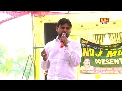 जिसे ललिता शर्मा कहते थे वो कोयल प्यारी चली गयी # New Haryanvi Ragni Song 2017 # Suresh Gola # NDJ