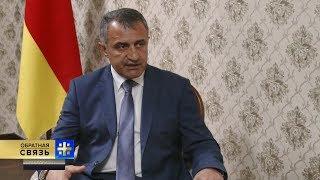 Президент Южной Осетии назвал условие для мира с Грузией