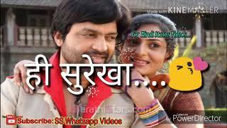He Surekha aplyala 30 Second Whatsapp video