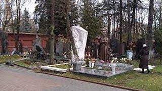 Городские легенды #6 Москва. Новодевичье кладбище. В поисках женского счастья