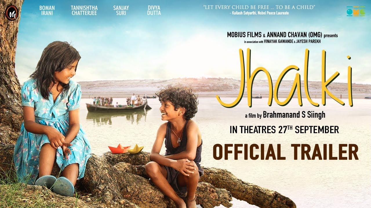 Download Official Trailer | Jhalki | 27th Sept