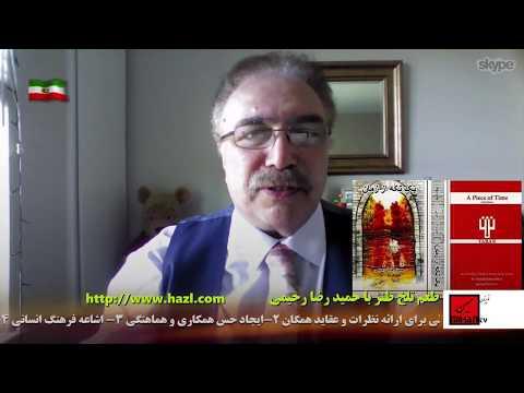 طعم تلخ طنزبرنامه طنز سیاسی ازحمیدرضا رحیمی برنامه 90