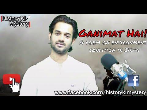 Ganimat hai! poem on Environment Condition in India | Pollution in Delhi | Environmental challenges